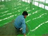 环氧树脂自流平施工